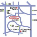 星陵会館地図002